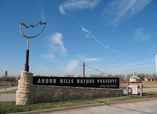 ArborHills Sign